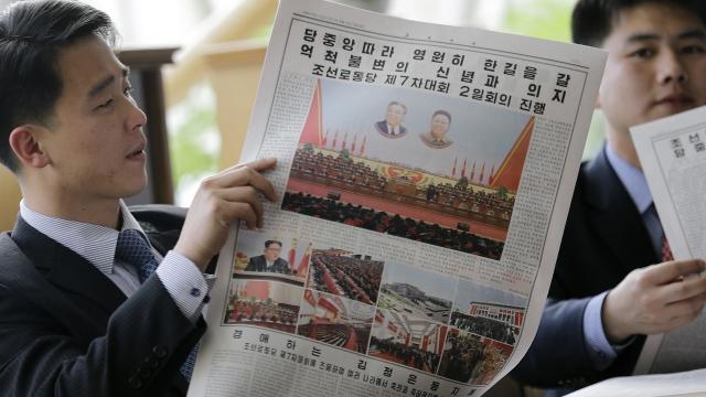 Ahead of Trump summit, Kim Jong Un crafts a careful message