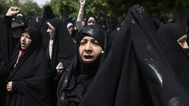 The Latest: White House condemns Iran's 'reckless actions'